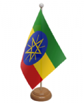 Ethiopia Desk / Table Flag with wooden stand and base